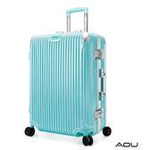 AOU 極速致美系列 29吋PC防刮專利設計鋁框行李箱(湖水藍)90-020A