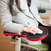 滑鼠托架板支撐手臂架子桌椅子兩用自由旋轉滑鼠墊護腕托 one shoes YXS