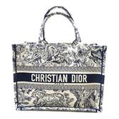 Dior 迪奧 藍色刺繡帆布手提包 Book Tote Bag 50-MA-1210【二手名牌BRAND OFF】