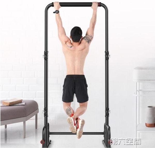 引體向上器 引體向上器多功能單雙杠單杠家用室內體育用品家庭健身器材 中秋好物 MKS
