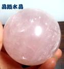 天然粉晶球 451公克 68mm有帶星光~附壓克力球座~超特惠*免運費