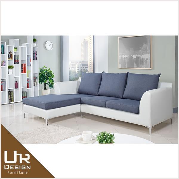 簡約北歐風妮可雙色L型沙發(面左貴妃)(18Z06/178-1)