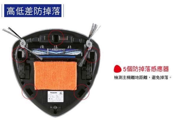 數量有限售完為止[Panasonic  國際 MC-RS767T 三角智慧型掃地機器人 】邊邊角角不放過