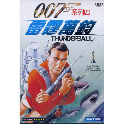 007雷霆萬鈞DVD