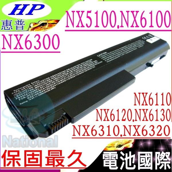 HP 電池(保固最久)-惠普 電池-NX6125,NX6325,NX6330, HSTNN-DB16,HSTNN-FB18,HSTNN-I03C,HSTNN-I05C