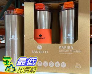 [COSCO代購] C127178 SANTECO KARIBA MUG 2PC KARIBA隨行保溫瓶兩件組 容量:500毫升/件