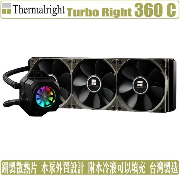 [地瓜球@] 利民 Thermalright Turbo Right 360 C 一體式 水冷 CPU 散熱器 RGB 銅製 水冷排