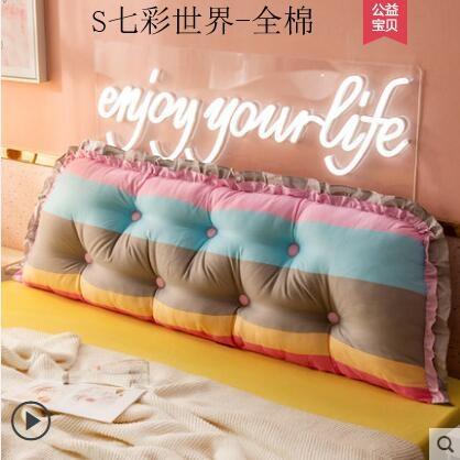 韓版 全棉床頭板 大靠墊 軟包 可拆洗 床上 全棉大靠背 沙髮 長靠枕 床靠背AE8(1.2米款)