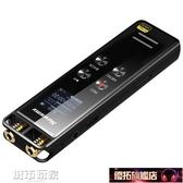 錄音筆 【紐曼新款】錄音筆RD07專業高清降噪遠距女學生上課用會議 優拓