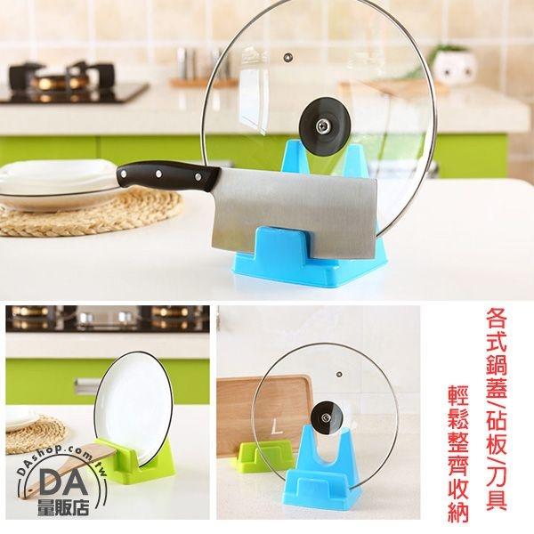 多功能鍋蓋架 砧板架 刀架 餐盤架 廚房置物架 環保收納架 碗盤架 鍋具架 菜板架 顏色隨機