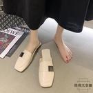 包頭拖鞋女時尚百搭一腳蹬半拖鞋穆勒鞋【時尚大衣櫥】