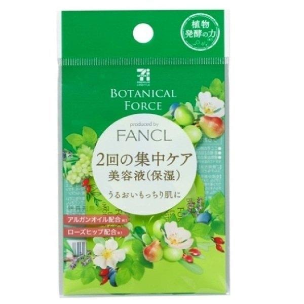 日本【7-11限定】Fancl-Botanical Force2次密集修護草本美容液 保濕型-416010