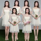 伴娘禮服女韓版姐妹團伴娘服短款灰色顯瘦一字肩連身裙洋裝