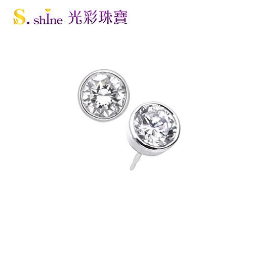 【光彩珠寶】10分x2 日本鉑金鑽石耳環 六爪
