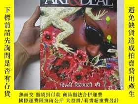 二手書博民逛書店大16開英文原版雜誌罕見《ART & DEAL》Vol. 5,