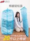 真空袋太力裝被褥被子衣物收納真空壓縮袋整...