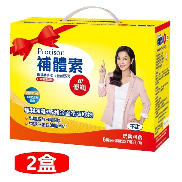 [2盒]補體素 優纖A+ -不甜禮盒組 (6罐/盒,2盒) 【杏一】