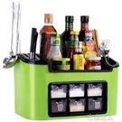 料理油瓶兩層抽屜式收納盒廚房宿舍糖鹽醬少女學生調味品歐式孜然 布衣潮人