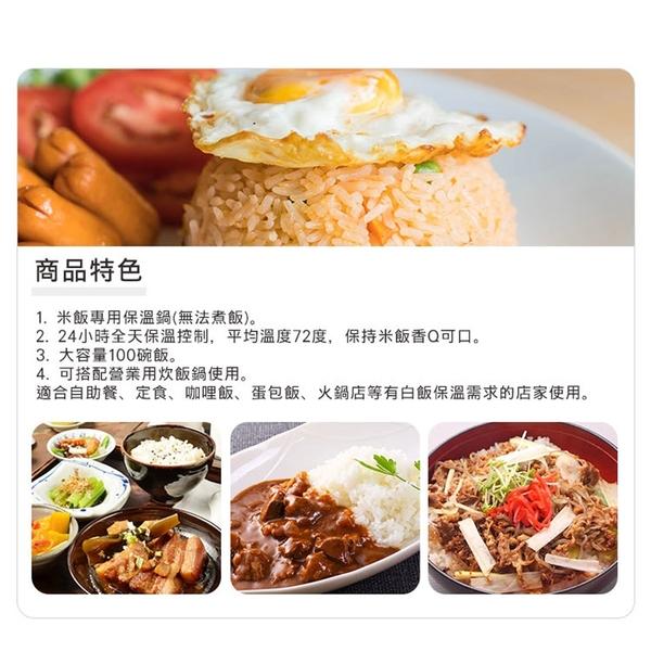 *元元家電館*SPT 尚朋堂 50人份營業用保溫飯鍋 SC-7550