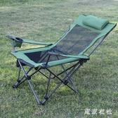 戶外折疊椅躺椅便攜式靠背休閑椅沙灘椅釣魚椅子午睡午休床椅  LN4447【東京衣社】