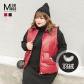 Miss38-(現貨)【A10143】熱賣 大尺碼輕薄羽絨背心 白鴨絨 防風保暖 短版馬甲 -中大尺碼女裝