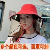 七彩可拆卸防飛沫漁夫帽女防塵雙面夏遮陽帽子大帽檐防疫面罩 ATF艾瑞斯