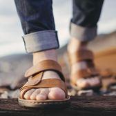 男士涼鞋2019新款夏季韓版軟底沙灘鞋男真皮拖鞋兩用休閒皮涼鞋潮 【八點半時尚館】