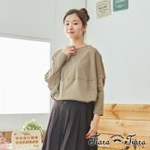 【Tiara Tiara】簡約風素面拼接落肩長袖上衣(褐)