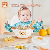 吸盤碗 好孩子兒童餐具寶寶輔食碗嬰兒碗吸盤注水保溫不銹鋼防摔帶蓋碗 流行花園