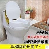 老人馬桶增高器老年坐便器孕婦廁所坐便椅凳帶蓋子可拆卸加高墊圈