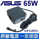 ASUS 華碩 65W 原廠變壓器 P2...