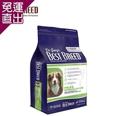 BESTBREED貝斯比 天然珍鑽系列全齡犬牧野羊肉+海魚配方 5.9KGX1包(新包裝)【免運直出】