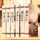 裝飾書 現代簡約中式假書裝飾書仿真書裝飾道具書模型創意書房書架擺件【快速出貨八折下殺】