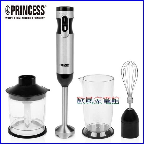 【歐風家電館】(送刮刀) 荷蘭公主 PRINCESS 四刀 調理 均質攪拌棒 221225 (豪華組/新品上市)