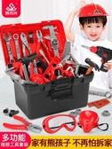 家家酒仿真維修工具修理箱玩具螺絲刀寶寶電鉆【奇趣小屋】