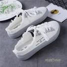 半拖小白鞋夏季女2020新款百搭韓版學生平底無後跟懶人鞋帆布鞋子「時尚彩紅屋」