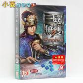 【PC真三國無雙 7 帝王傳】中文版~新品上市,全館滿600免運