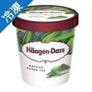 哈根達斯 冰淇淋品脫 抹茶 473ml【愛買冷凍】