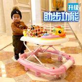 嬰兒學步車6/7-18個月防側翻手推可坐多功能帶音樂兒童寶寶男女孩YS 【中秋搶先購】