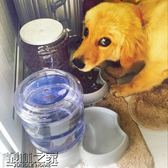 狗狗飲水器寵物自動喂食器小狗喝水器貓咪飲水器水壺狗碗寵物用品