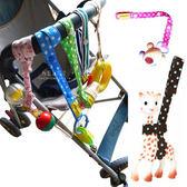 寶寶純棉玩具防掉帶 奶嘴帶 玩具帶 防遺失帶