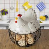 陶瓷雞蛋籃水果籃大蒜土豆雜物藍陶瓷廚房裝飾創意母雞收納鐵編籃