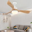 吊扇燈 台灣110V電壓變頻吊扇燈 餐廳客廳臥室靜音吊扇LED遙控風扇燈吊扇 夢藝家