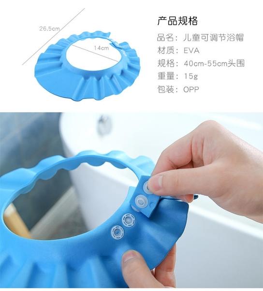 【兒童可調浴帽LA481】NO135嬰兒沐浴用品洗頭神器【八八八】e網購