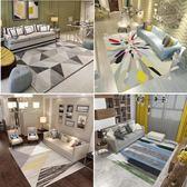 地毯地墊地毯客廳現代簡約家用沙發茶幾墊幾何北歐長方形美式定制可機洗