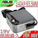 ASUS 65W 變壓器(原廠)-華碩 19V 3.42A X455LF,X501,X501A,X550,P41,P41J,X551,X552,X552,N65W-03