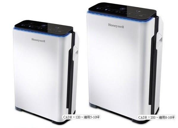 【美國 Honeywell】智慧抗敏空氣清淨機HPA-720+HPA-710恆隆行公司貨