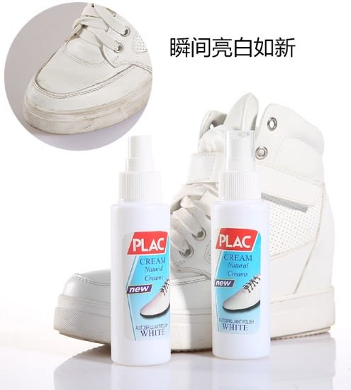 [協貿國際]  旅遊鞋運動鞋擦鞋洗鞋清潔劑 (4個價)