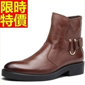 馬丁靴-真皮革復古型男好搭日系男中筒靴6款63ac5【巴黎精品】