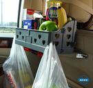 飲料架車用汽車用品車用餐桌水杯架多功能托...